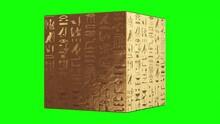 Pyramid Giza Cairo Tomb, Hieroglyphics On Ancient Egyptian Stone Carving Background