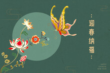 Zen Concept Butterfly Background