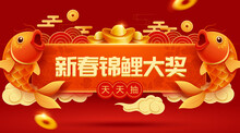 CNY Giveaway Event Template