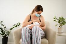 Safe Breastfeeding In Conditions Of Virus Spread
