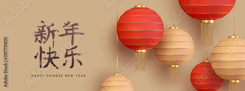 Red hanging lantern Traditional Asian decor Wallpaper Mural