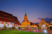 Wat Phra That Hariphunchai In Lamphun Province, Thailand