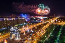Moskow Victory Park On Poklonnaya Hill In 9 May Holiday