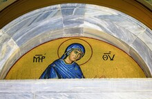 Beautiful Mosaic Showing The Virgin Mary Outside Of A Christian Orthodox Church - Athens, Greece, March 12 2020.