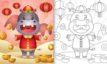 Coloring Book For Kids With A Cute Hippo Using Chinese Traditional Clothes Themed Lunar New Year