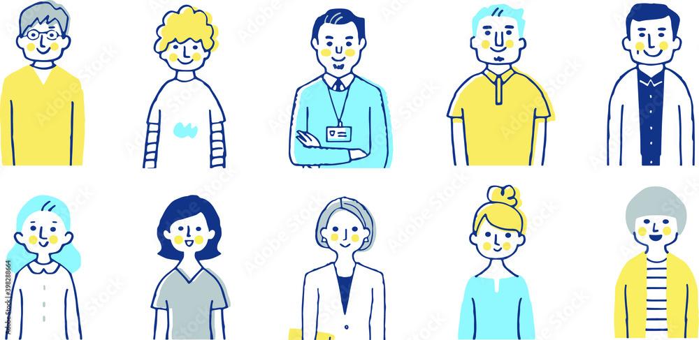 Fototapeta さまざまな人々 上半身