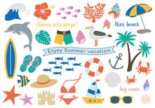 Summer Vacations 夏 ビーチ 海 イラスト セット