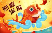 CNY Goldfish Greeting Illustration