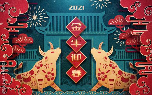 Obraz na plátně 2021 CNY ox paper cut greeting card