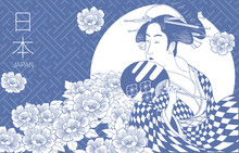 Japanese Woman Is Wearing Traditional Japanese Clothes. Geisha Costume. Flower Pattern. Hand Drawn Vector Illustration.