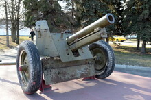 Exposition Of Artillery Equipment From The Great Patriotic War Near The Moscow Defense Museum In The Olympic Village. 76-mm Regimental Gun Of The 1943 Model