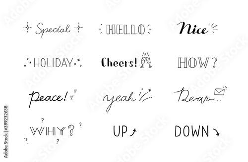 Fotomural 英語の単語と手描きイラストのセット/文字/カリグラフィー/筆記体/言葉/かわいい/飾り/装飾