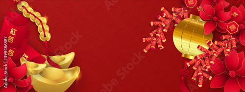 Fototapeta Happy chinese new year banner card year. .firecracker red vector graphic and background Calligraphy translation year of the brings prosperity :Chinese calendar for the year of 2021, obraz