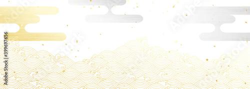 Foto 波模様のシンプルな横長の背景イラスト