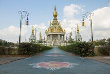 Wat Thung Setthee