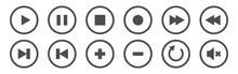 Media Player Buttons. Control Icons Set. Play, Stop, Pause And Rewind Elements On White Background. Video And Audio Buttons. Website Icons. Vector Illustration