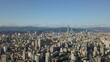 taiwan sunny day taipei cityscape high aerial panorama 4k