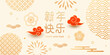 Set of Chinese traditional holiday elements, new year poster or banner design