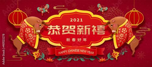 Fototapeta 2021 Chinese zodiac sign ox banner obraz