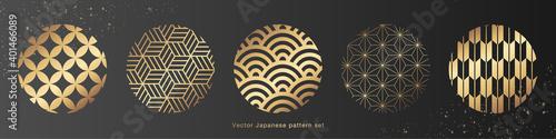 Slika na platnu 和柄素材 伝統模様 パターン セット 和柄