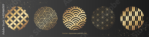 Fototapeta 和柄素材 伝統模様 パターン セット 和柄  obraz