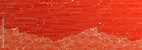 Fototapeta 赤地に金色の波模様 横長の和風背景イラスト obraz