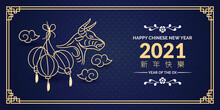 Chinese New Year 2021 Blue Banner Design, Year Of The Ox