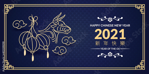 Fototapeta Chinese New Year 2021 Blue banner design, Year of the ox  obraz