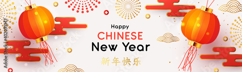 Obraz Happy Chinese New Year banner. Modern design with red, gold Chinese hanging lantern, golden tinsel and fireworks in the clouds on white background. Horizontal poster, greeting card, header for website - fototapety do salonu