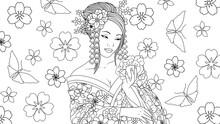 Vector Illustration, Beautiful Geisha Girl Admires A Flower