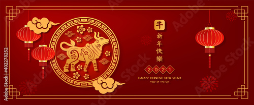 Fotografering Banner Happy Chinese new year 2021 year of the ox paper cut ox asian elements with craft style on background