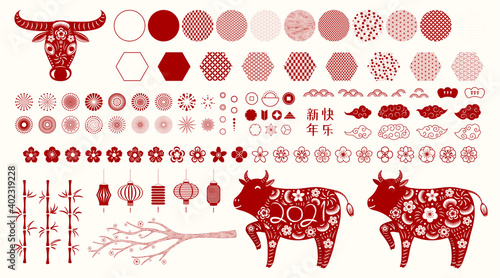Fototapeta 2021 Chinese New Year collection, ox, fireworks, abstract elements, flowers, clouds, lanterns, paper cut, red on white. Hand drawn flat vector illustration. Design concept, clipart for card, poster. obraz