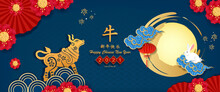 Banner Happy Chinese New Year 2021 Year Of The Ox Paper Cut Ox Asian Elements With Craft Style On Background. Chinese Translation Is Happy Chinese New Year 2021