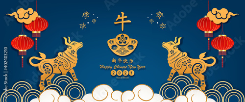 Foto Banner Happy Chinese new year 2021 year of the ox paper cut ox asian elements with craft style on background