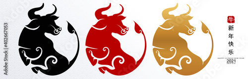 Fotografiet Chinese new year 2021 year of the ox , red and gold paper cut ox character,flower and asian elements with craft style on background