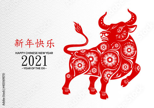 Obraz Chinese new year 2021 year of the ox. Ox, Chinese zodiac symbol of new 2021 year painted in chinese style. - fototapety do salonu