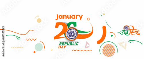 Indian Republic day concept with text 26 January. Vector illustration Design.