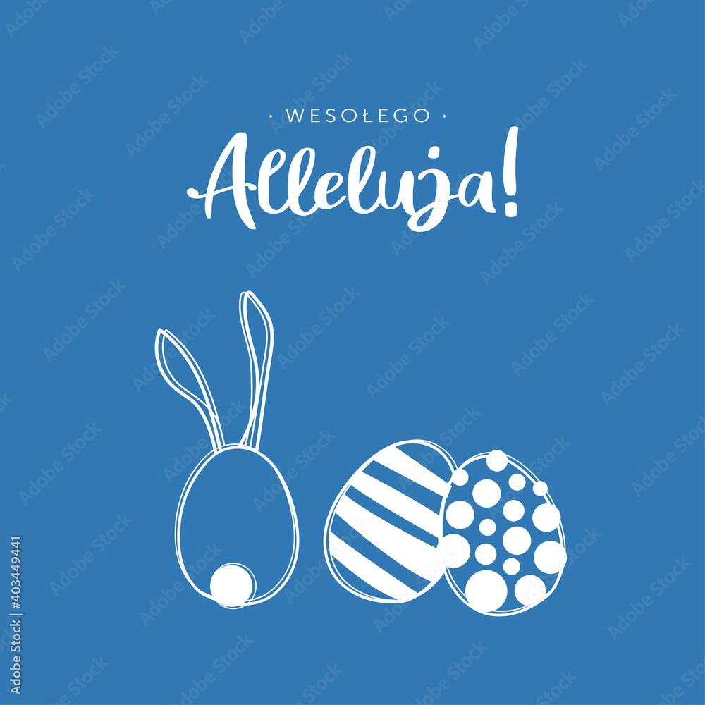 Fototapeta Wielkanocne życzenia Święta Wesołego Alleluja tekst
