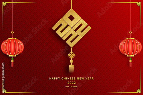 Obraz na plátně Happy chinese new year 2022 year of the tiger ,paper cut tiger character,flower and asian elements with craft style on background