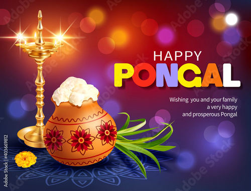 Poster design with gold diya, traditional clay pot and rangoli for Indian harvest festival Pongal (Makar Sankranti). Vector illustration.