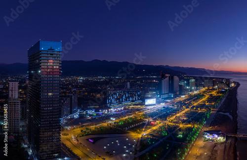 Batumi City. new boulevard Fototapeta