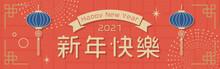 中華風の旧正月の背景素材