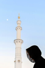 Silhouette Of Muslim Woman, Covered In Black Abaya In Grand Mosque
