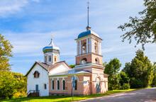Orthodox Trinity Church In Veliky Novgorod, Russia