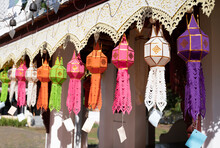 Colorful Paper Lanterns From Northern Thailand, Traditional Lanna Tung Handcraft For Decorating Or Sacrifice Buddhist In Thai Temple.