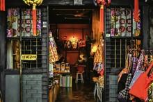 Interior Of Store At City