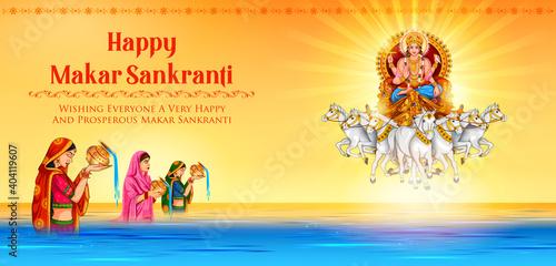 illustration of Makar Sankranti wallpaper with Sun God for festival of India