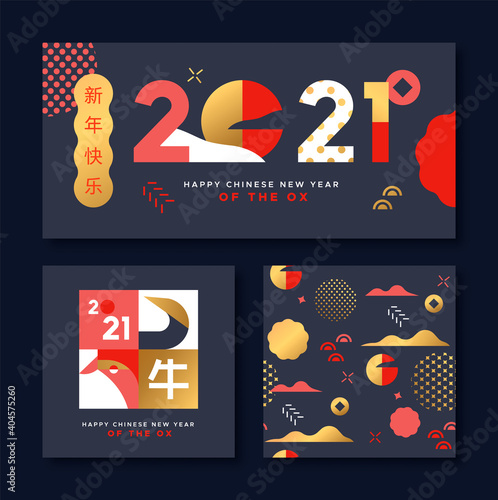 Obraz Chinese New Year 2021 ox gold pattern card set - fototapety do salonu