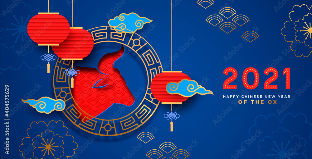 Fototapeta Chinese New Year ox 2021 blue red paper cut card