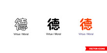 Chinese Symbol Virtue And Moral Icon Of 3 Types Color, Black And White, Outline. Isolated Vector Sign Symbol.